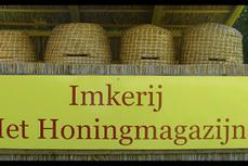 honingmag